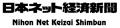 日本ネット経済新聞ロゴ
